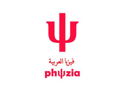 Phyzia logo